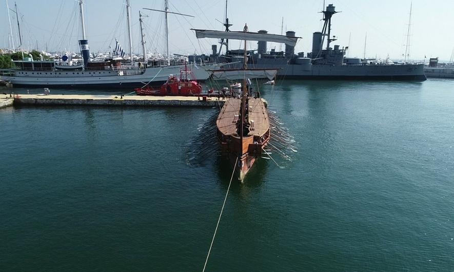 Ένδοξα Πλοία του Πολεμικού Ναυτικού